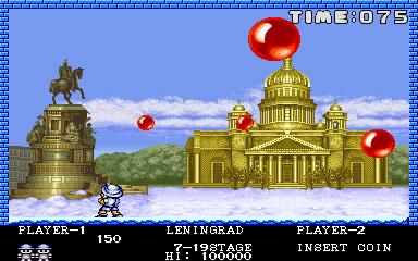 Pang expl tame esas bolas pixelmaniacos for En juego largo hay desquite