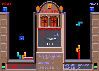 tetris_arcade2