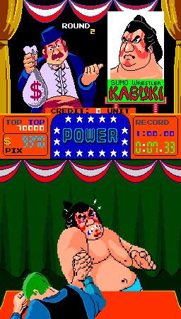 armwrestling_arcade