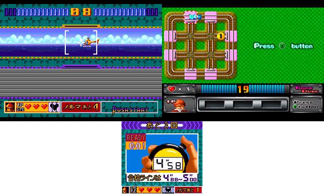 puzzletantr_versiones
