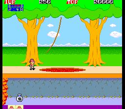 pitfall2_arcade