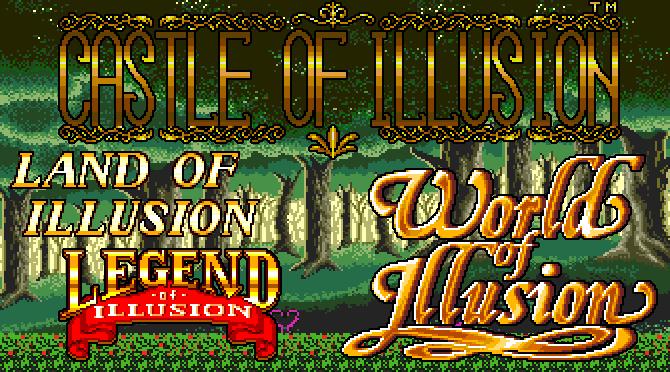 illusion_banner