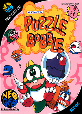 puzzlebobble_neogeocd_cover