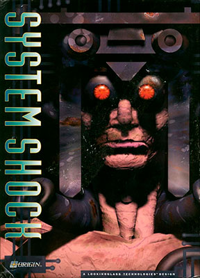 systemshock_pc_cover