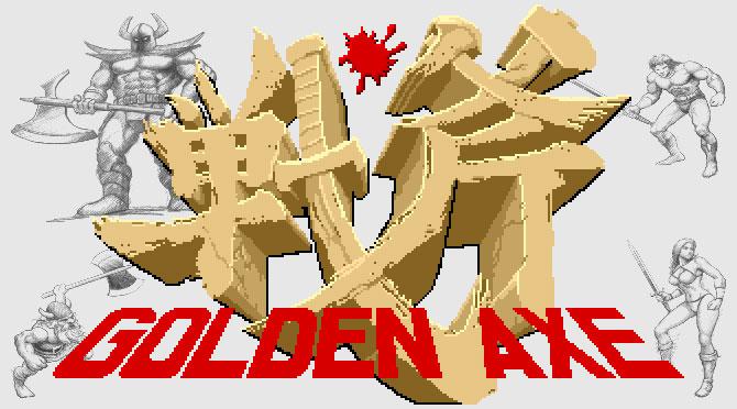 goldenaxe_banner