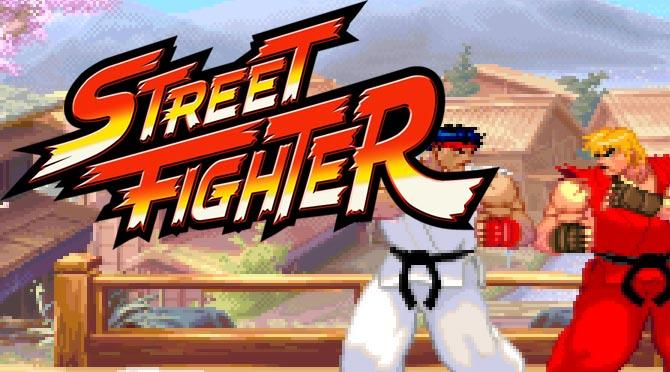streetfighter4_banner