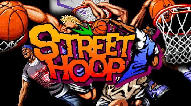 streethoop_banner