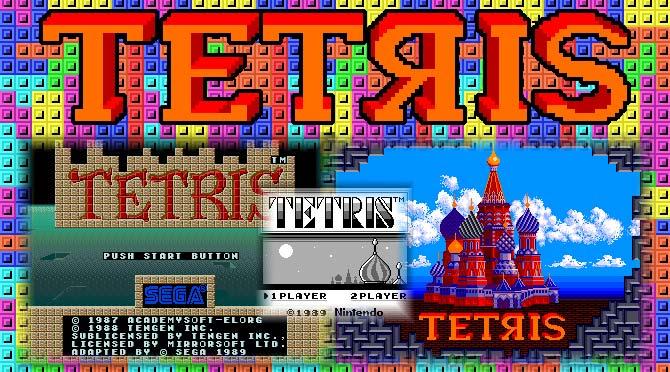 tetris_banner