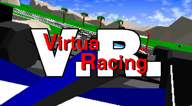 virtuaracing_banner