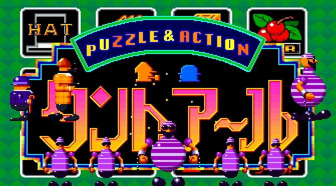 puzzletantr_banner