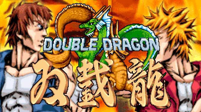 doubledragon_banner