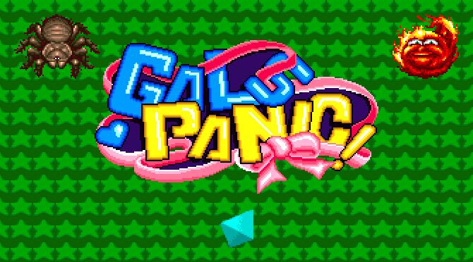 galspanic_banner