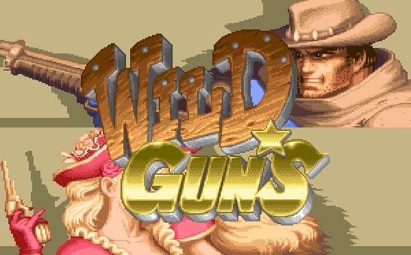 wildguns_banner