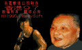 hongkong97_banner