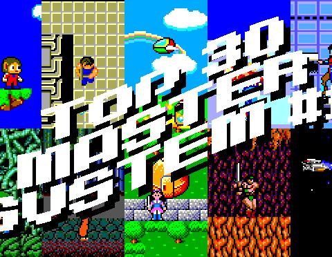 top_mastersystem_banner_1