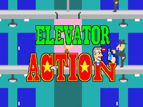 elevatoraction_banner