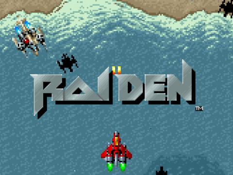 raiden_banner