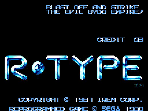 rtype_ms_intro