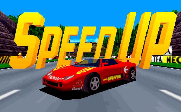 speedup_banner