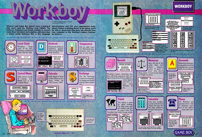 workboy_gb
